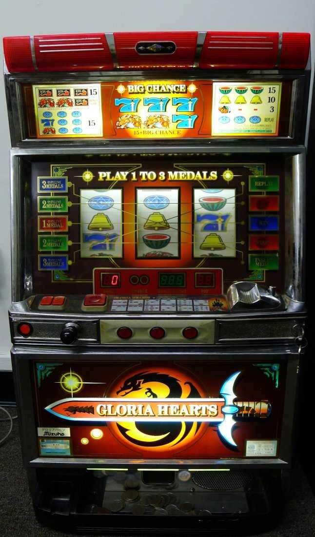 Japanese Mystery Slot Machine