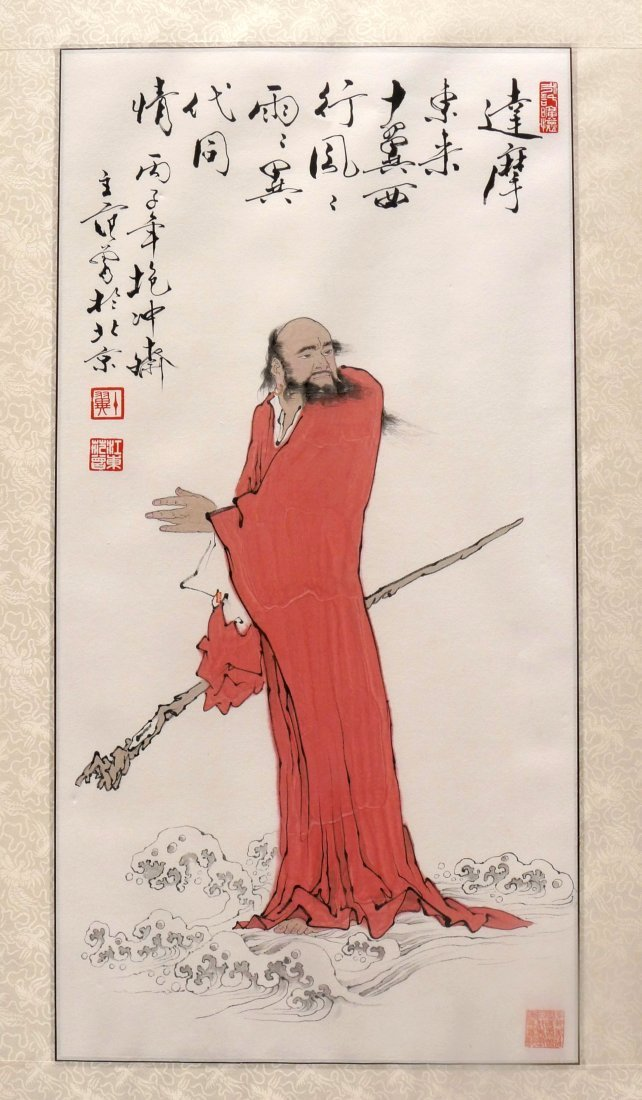 FRAMED CHINESE PAINTING BY FAN ZENG