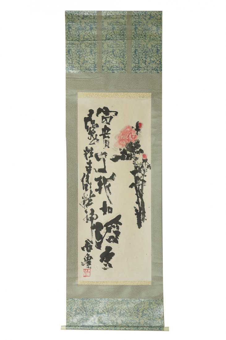 CHINESE ROSES SCROLL PAINTING BY SHI LU
