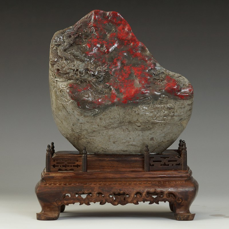 CHINESE CARVED CHANGHUA BLOODSTONE ORNAMENT
