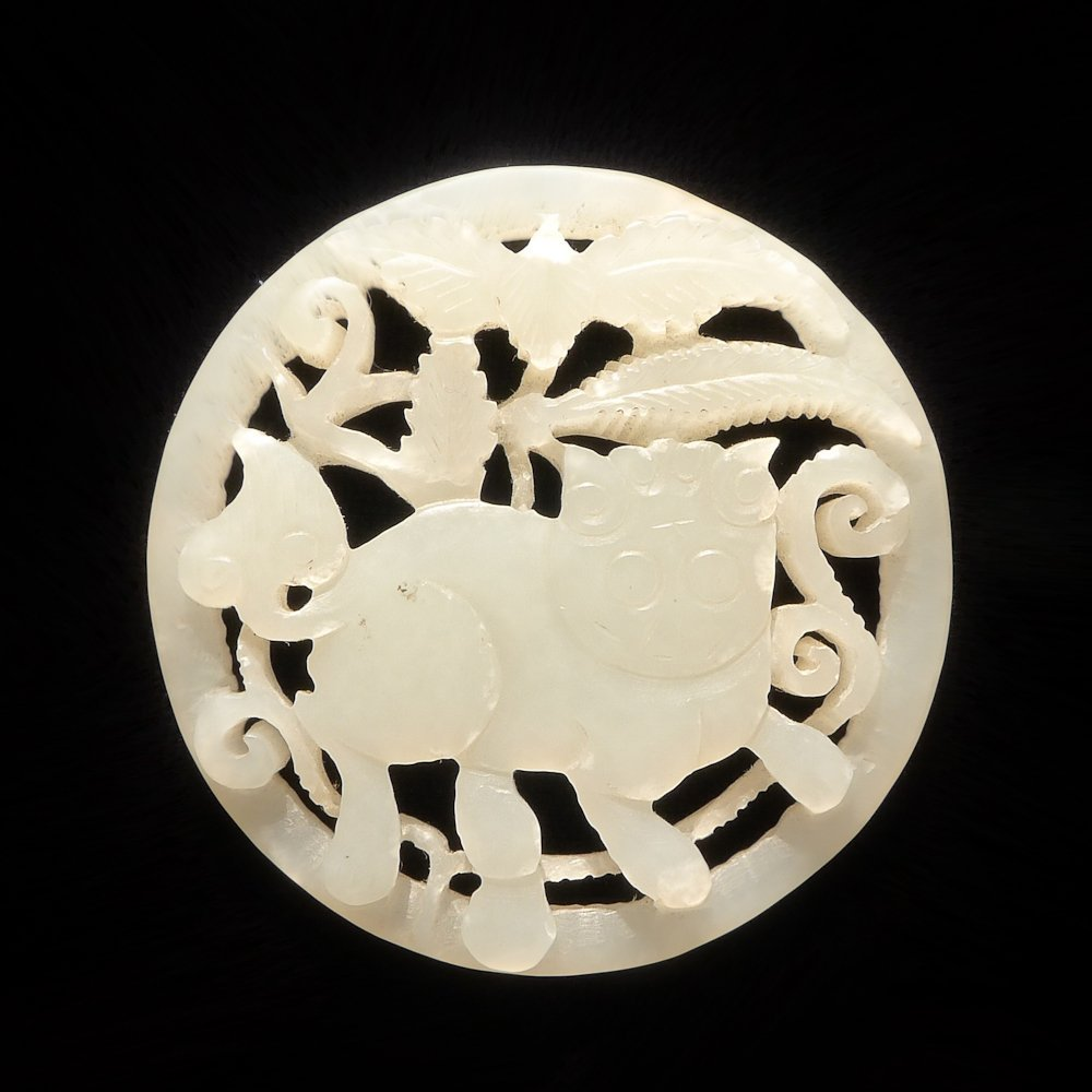 Chinese Carved White Jade Pendant , Qing Dynasty
