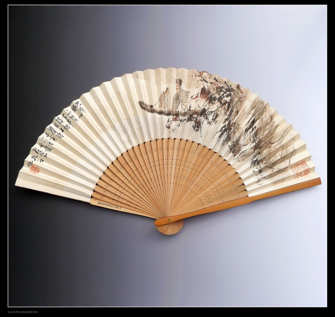 Chinese Framed Fan Painting