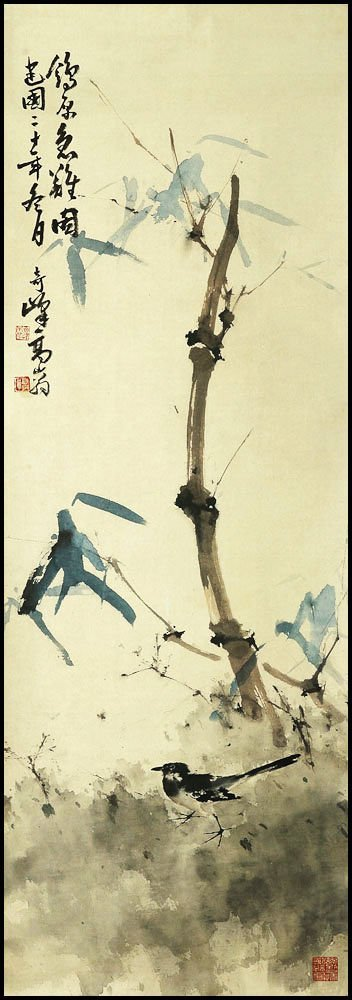 """Chinese Painting """"Bamboo and Birds"""""""