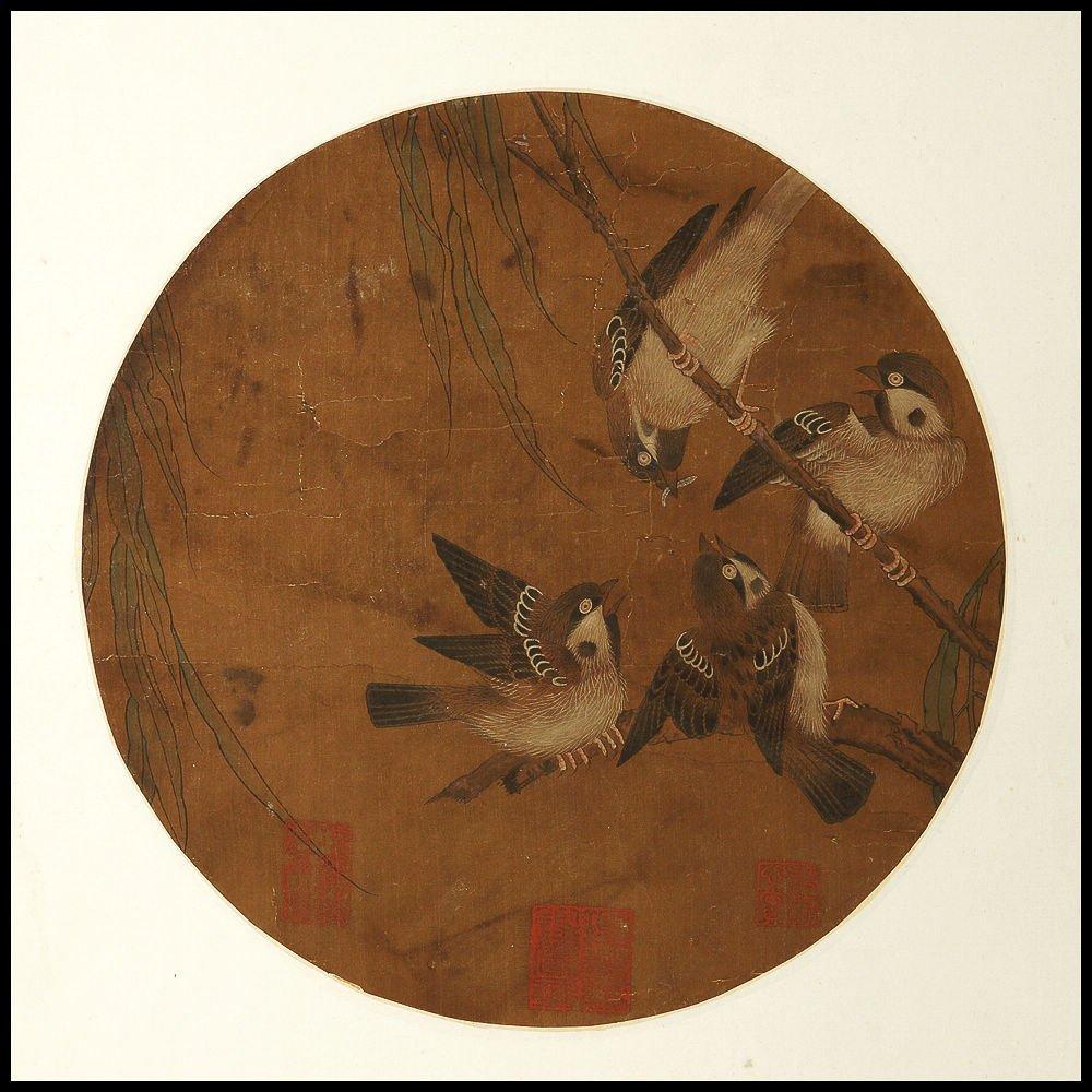 VINTAGE CHINESE SILK PAINTING (Four bird)