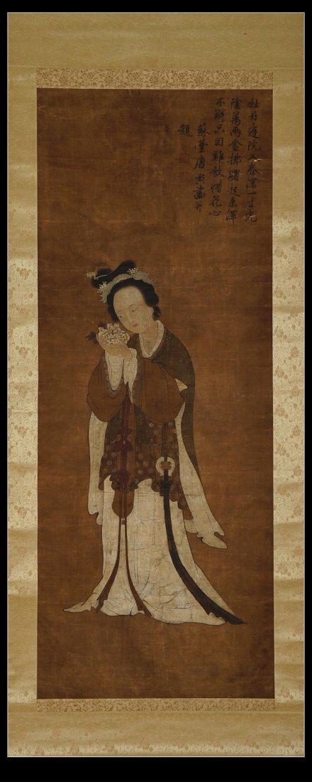 China Silk Painting