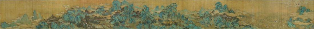 Chinese painting Handscroll; by QIu Ying & Dong Qichang