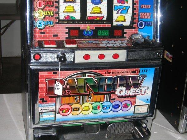 aruze slot machine
