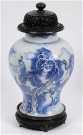 A Chinese inverted baluster vase, decorated birds and