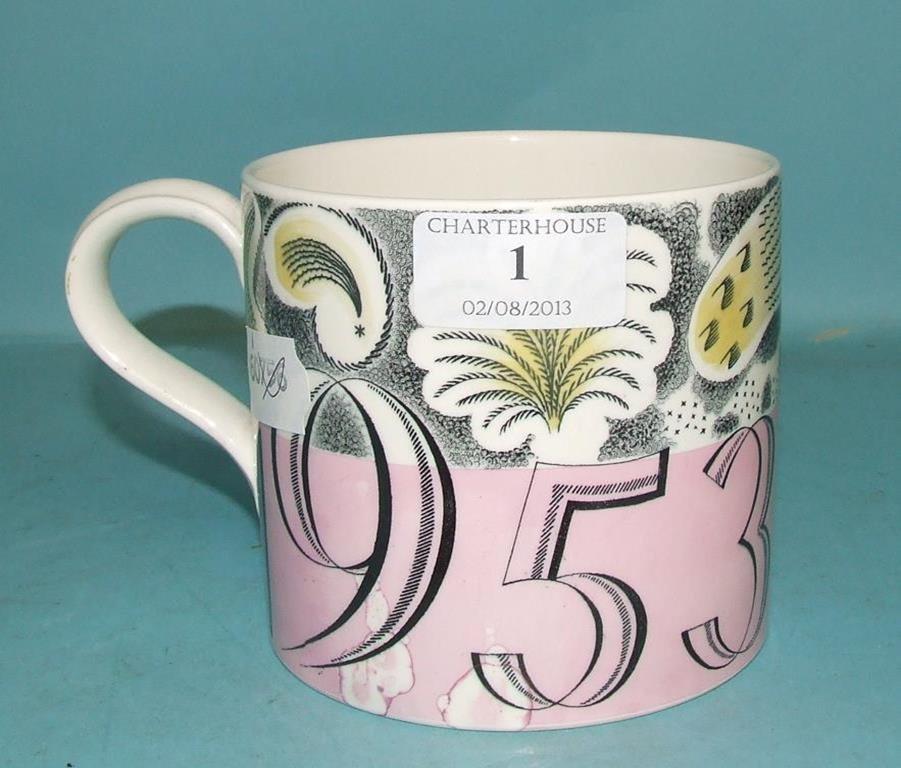 A Wedgwood Queen Elizabeth II Coronation mug, designed