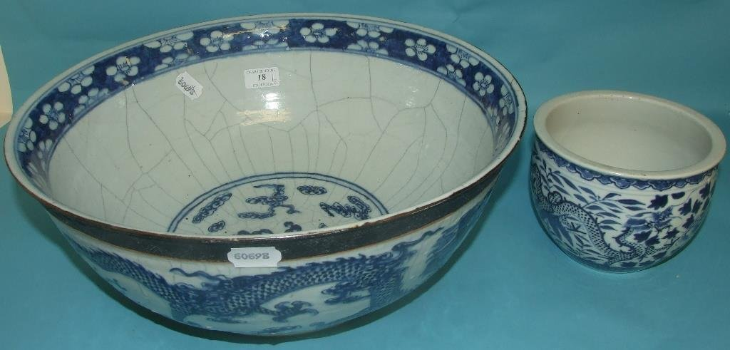 A large Chinese bowl, decorated dragons, 41 cm