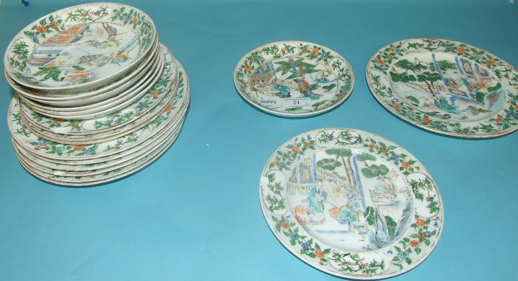 Eighteen Charles Ford plates, decorated oriental scenes