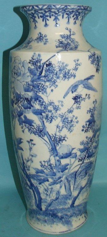 A Japanese porcelain vase, decorated birds amongst