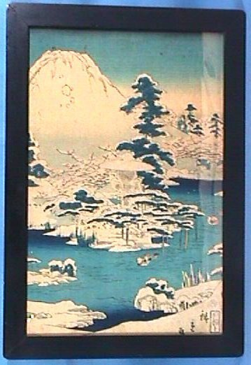 209: Japanese Woodblock Print