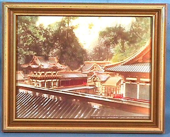 227: Japanese Hand-Colored Photo #3