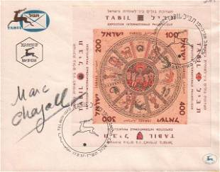 Marc Chagall signed FDC