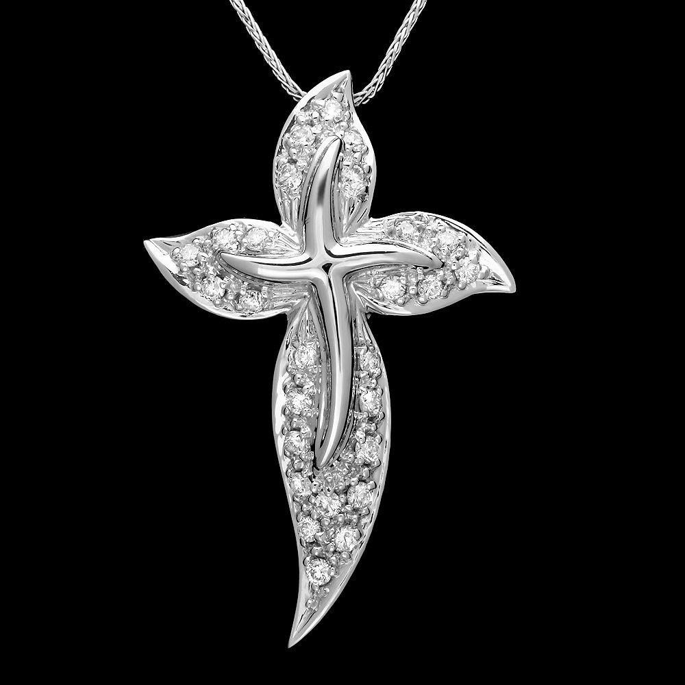 14k White Gold 0.60ct Diamond Pendant