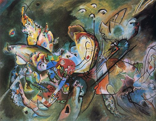 Kandinsky-Limited Edition Giclee Lithograph-Overcast