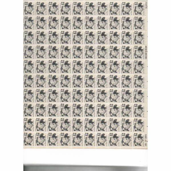 20: Sheet Album - Over 15 Sheets of stamps (SCV $180+)
