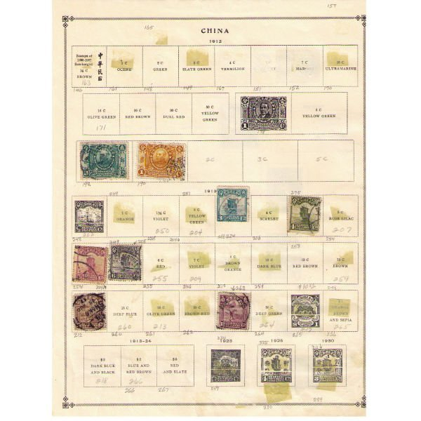 2343: China Stamps (Years: 1921-1960)