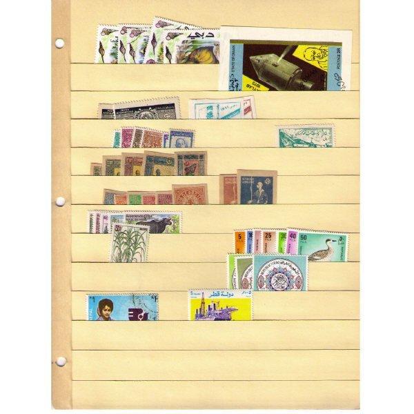 3124: World Stamps Stock Album