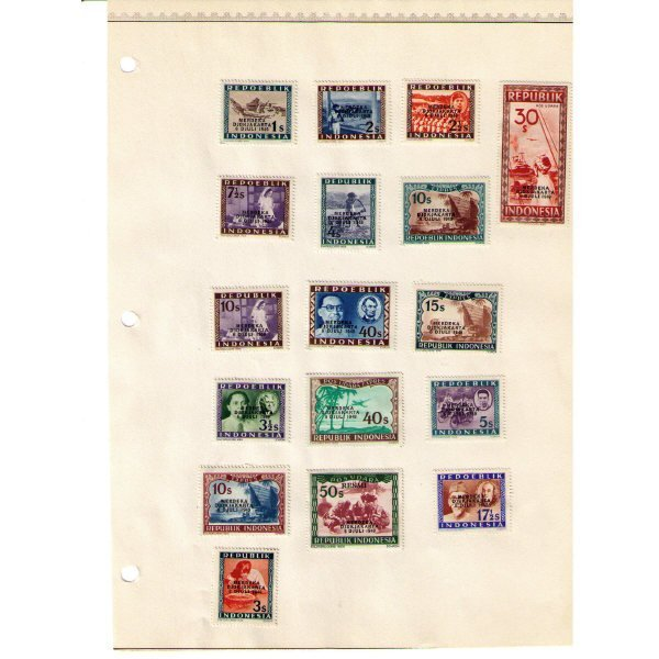3125: Indonesia Stamps