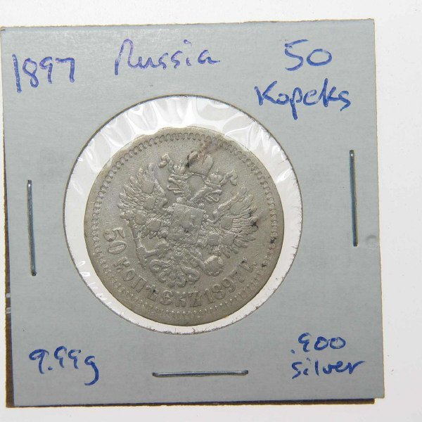 1161: Russia (d) Silver Collection (3) 1897 - 1926