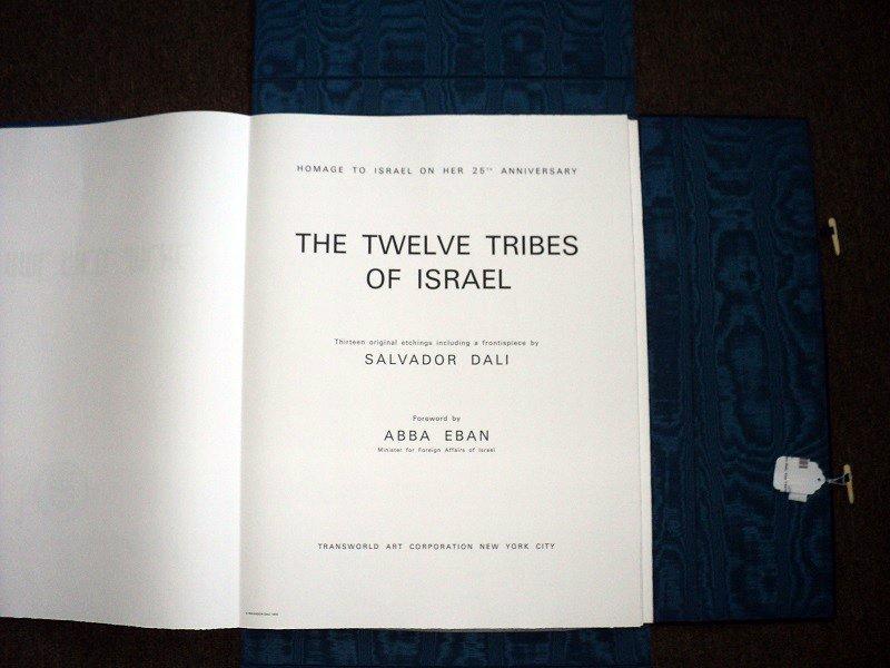 Salvador Dali, Twelve Tribes of Israel - Complete - 3