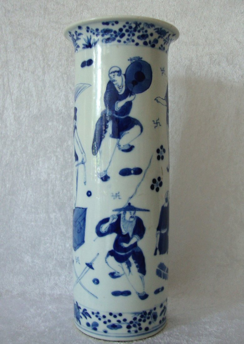 Chinese Blue and White Porcelain Penvase