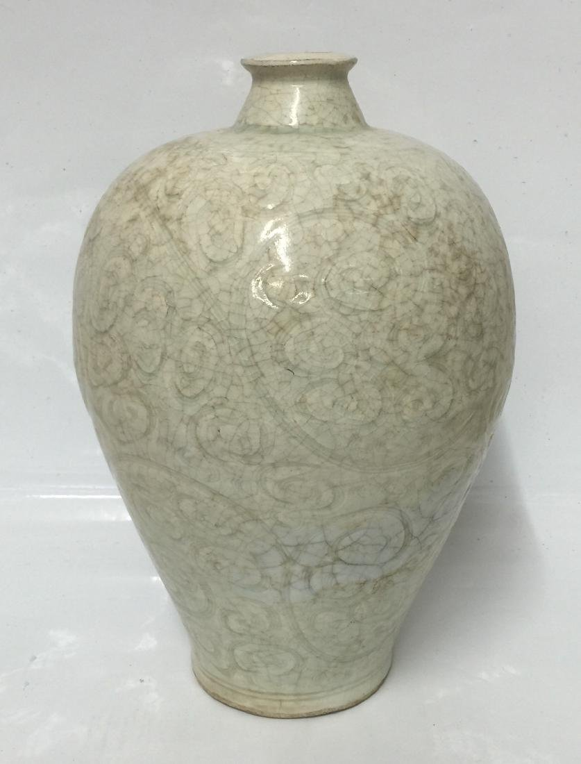 Yingqing glaze vase. Song Period.