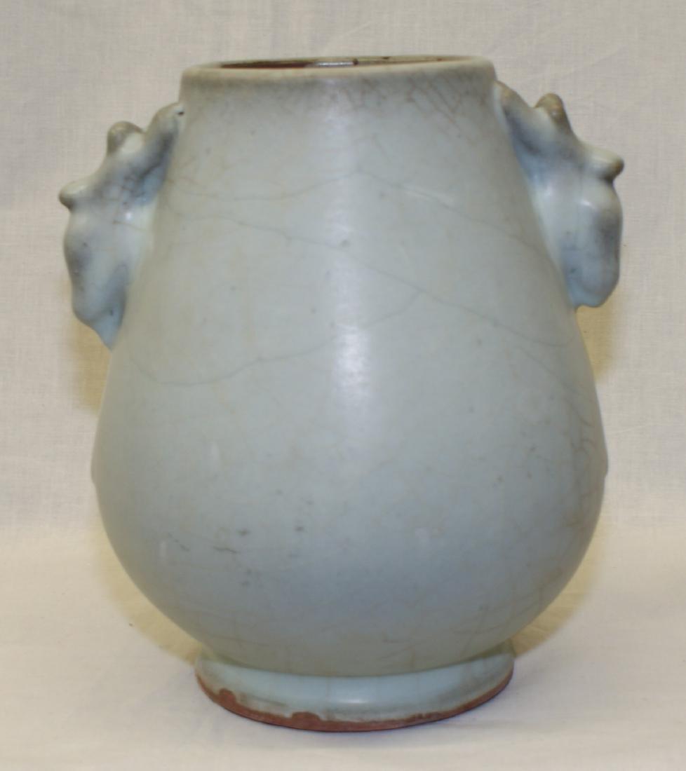 Junyao vase. Song thru Ming Period