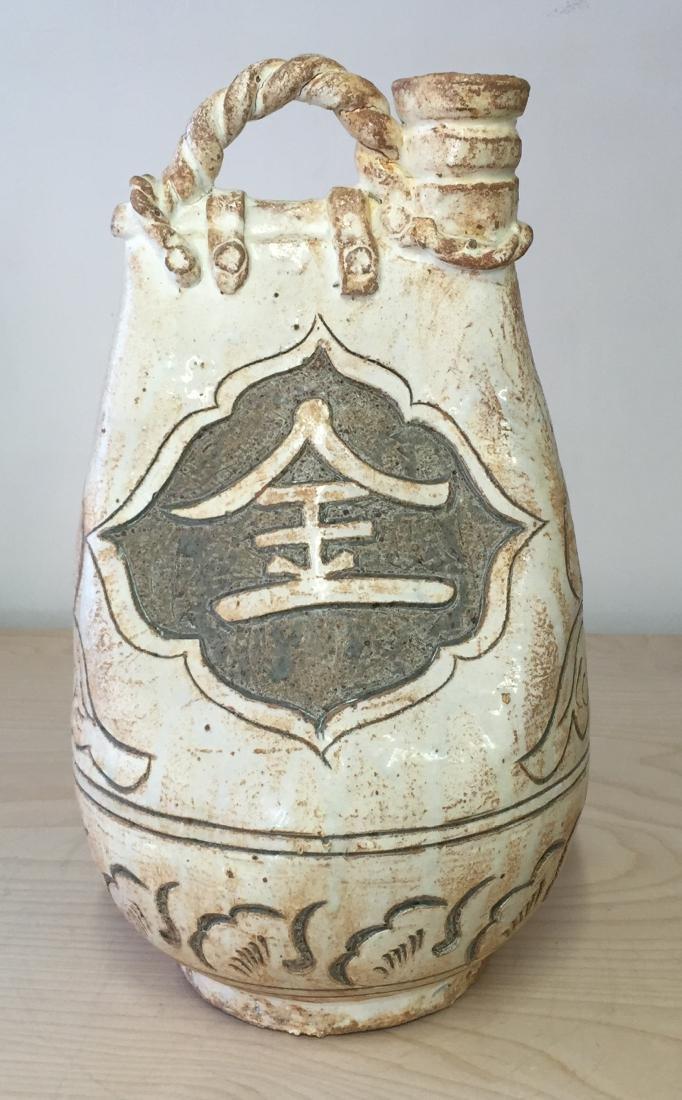 Cizhouyao vase. Jin Mark.