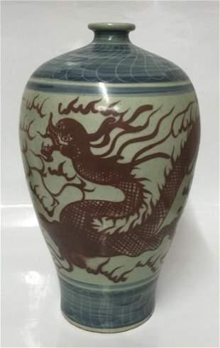 Blue and underglaze red vase. Yuan Mark.