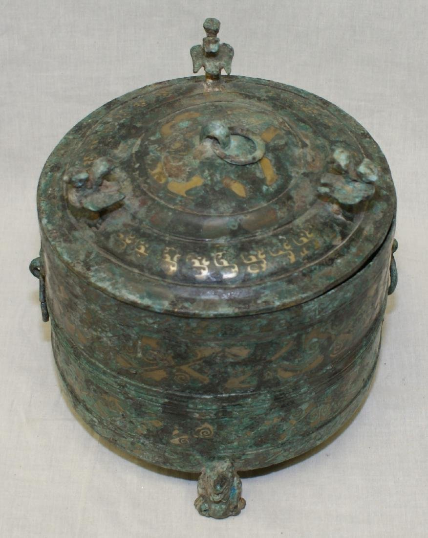 Archaic bronze vessel with inlaid. Han/Warring States - 2