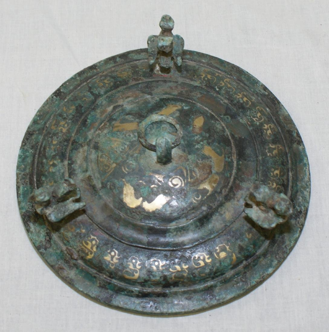 Archaic bronze vessel with inlaid. Han/Warring States - 7