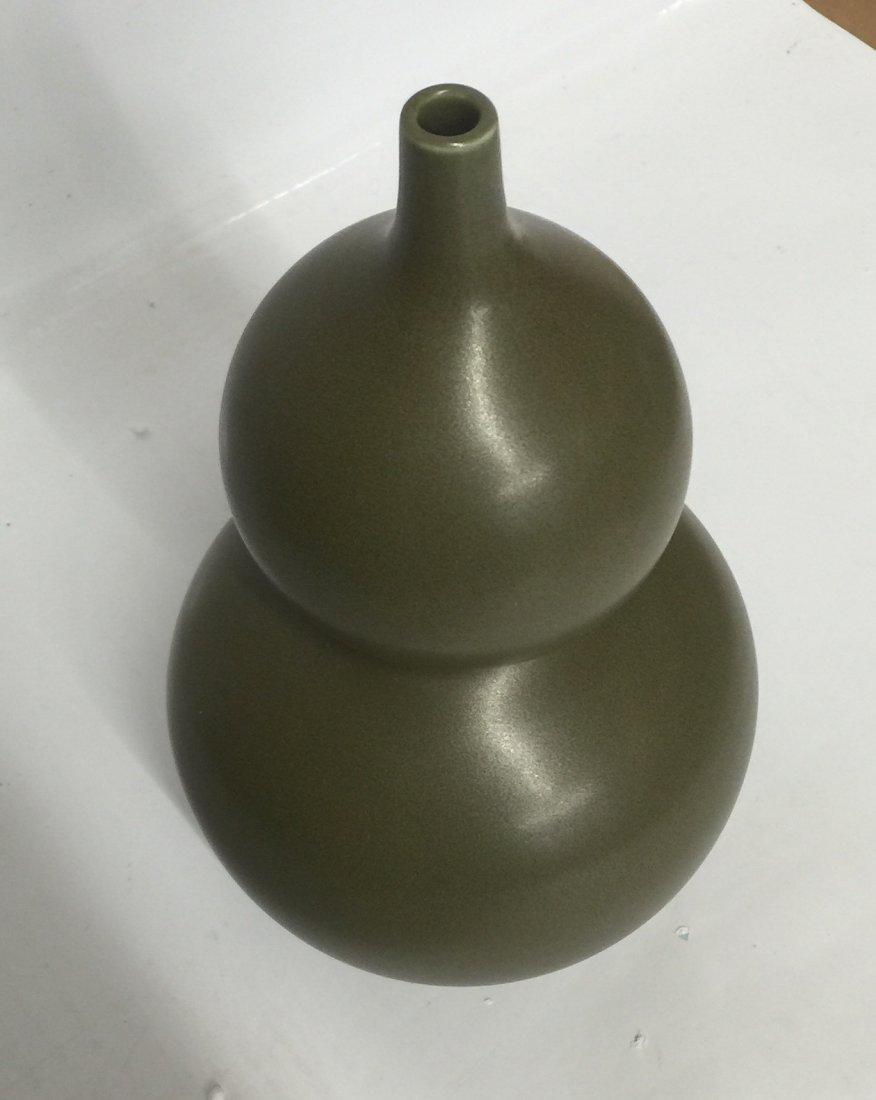 Teadust double gourd vase. Qing Yongzheng Mark. - 2