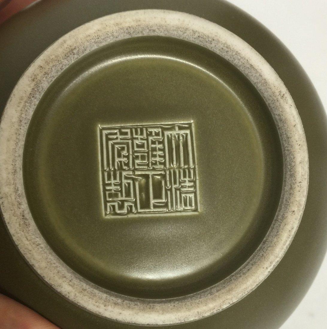 Teadust double gourd vase. Qing Yongzheng Mark. - 4
