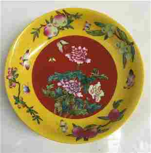 Famille rose plate. Qing Yongzhong Mark.