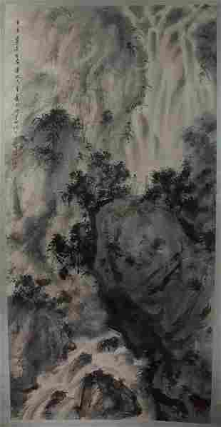Painting by Fu Bao Shi. Inside size 26 x 53 inches
