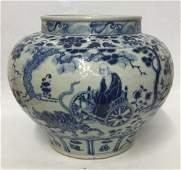 Blue and white vase of Mr. Gui Gu. Yuan Period.