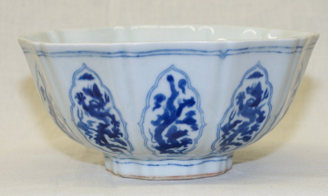 Blue and white bowl.  Qing Period.