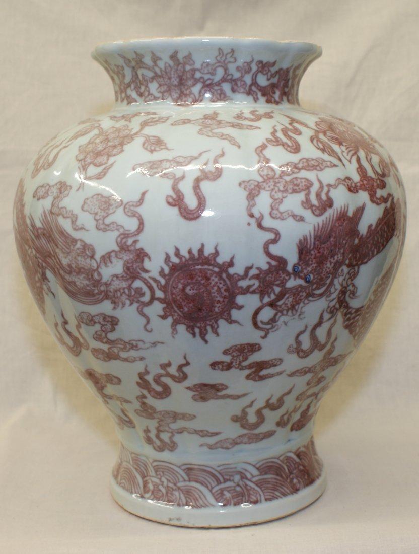 Underglaze red jar.  Ming Period.
