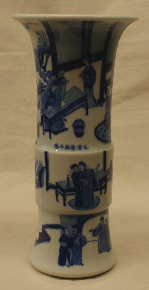 Blue and white vase.  Qing Kangxi Mark.