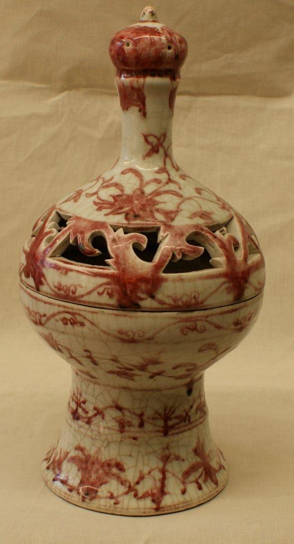 Underglaze red censer.  Ming Period.