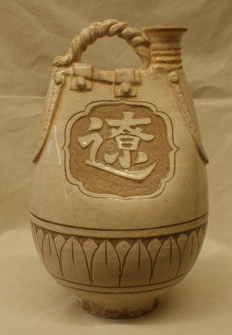 Yellow glaze vase.  Liao Mark.