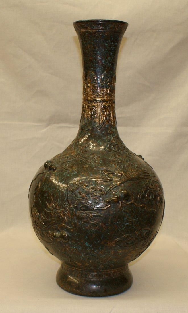 Archaic bronze glaze vase.  Qing Qianlong Mark.