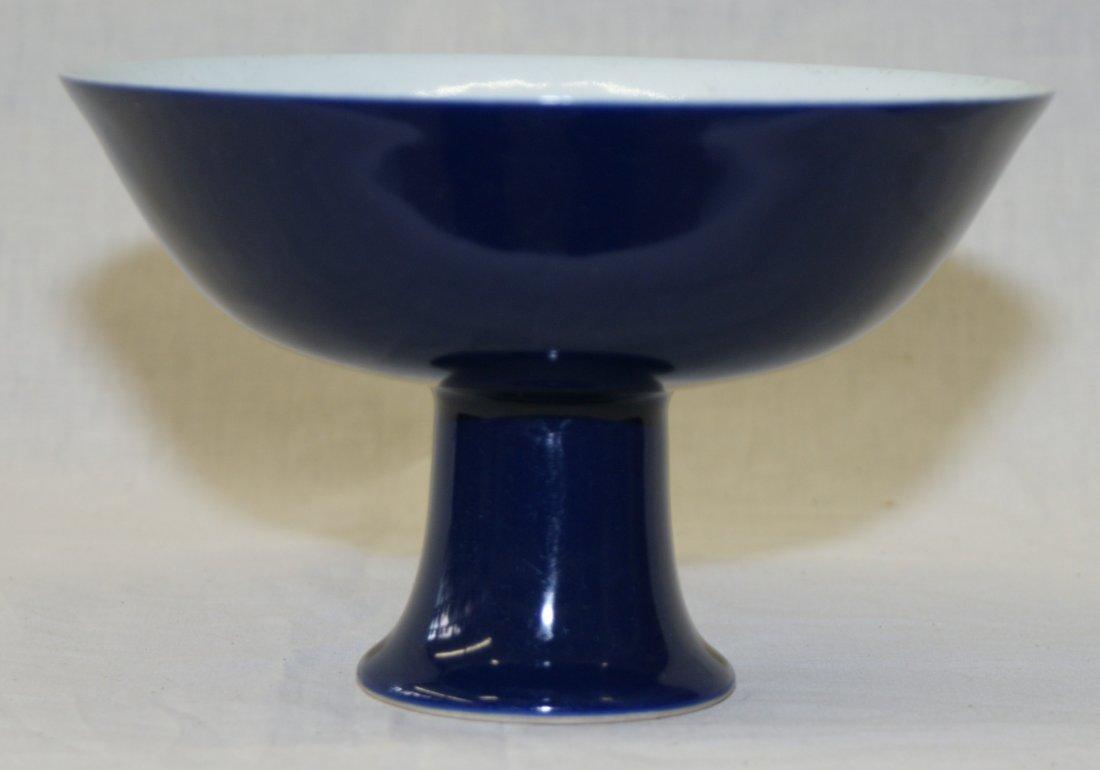 Blue ground stem bowl, Yongzheng Mark.