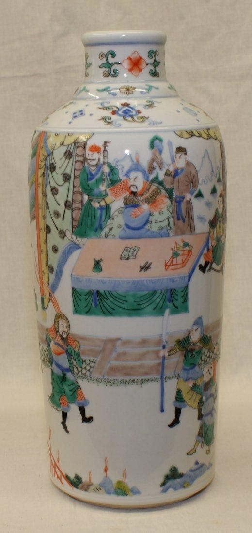 Multi-color painted vase, Qing Kangxi Mark.