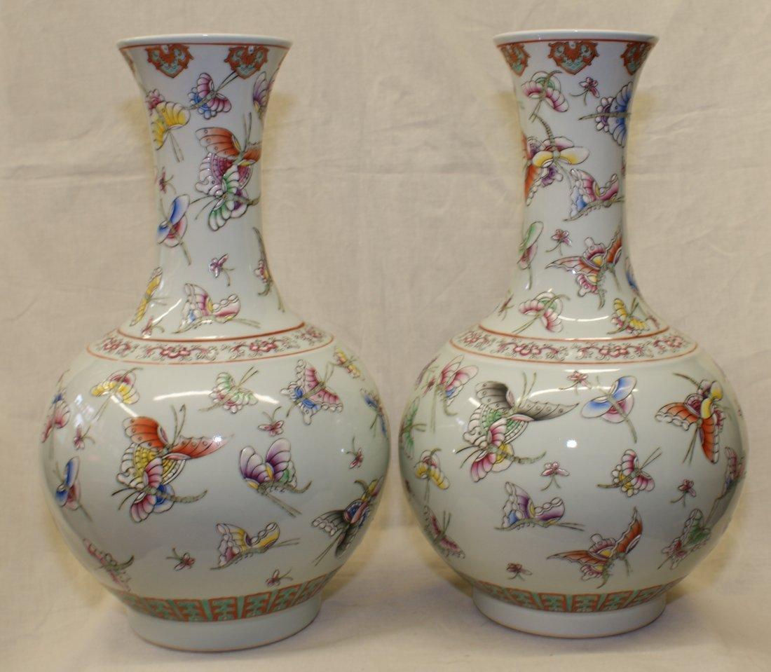 Pair of famille rose vase.  Qing Guangxu Mark.
