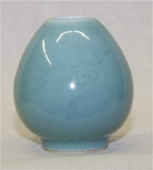 Sky blue water holder. Qing Yongzheng Mark.