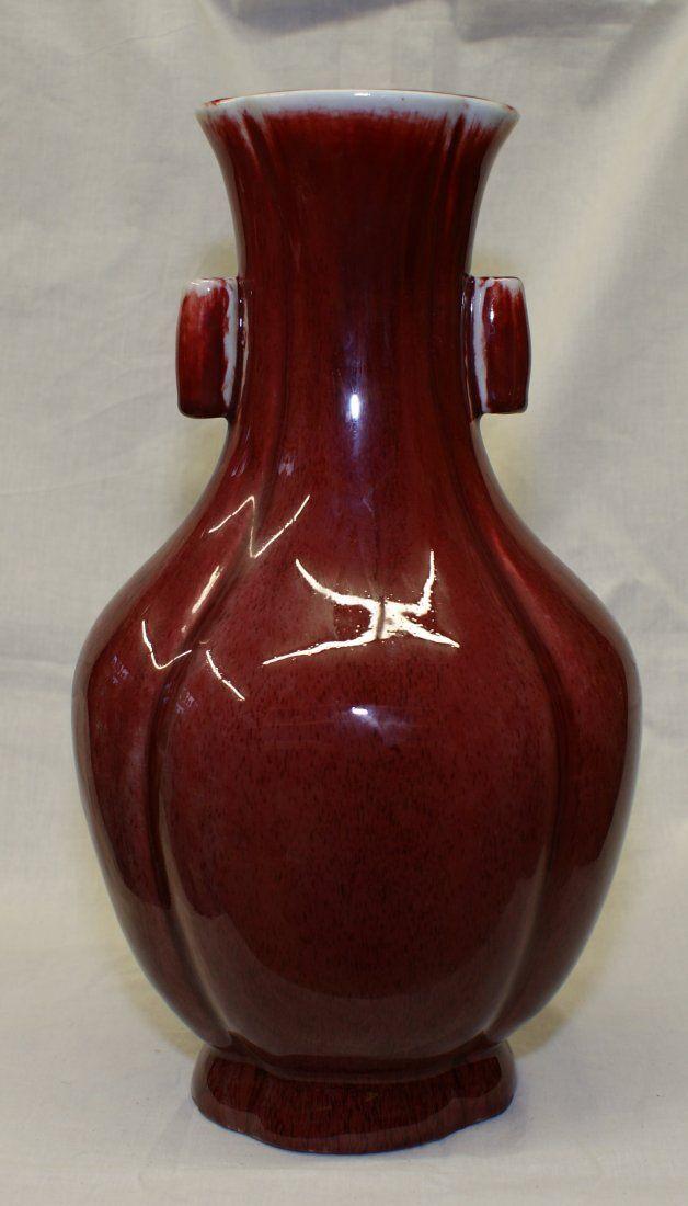 Red glaze vase. Qing Qianlong Mark.